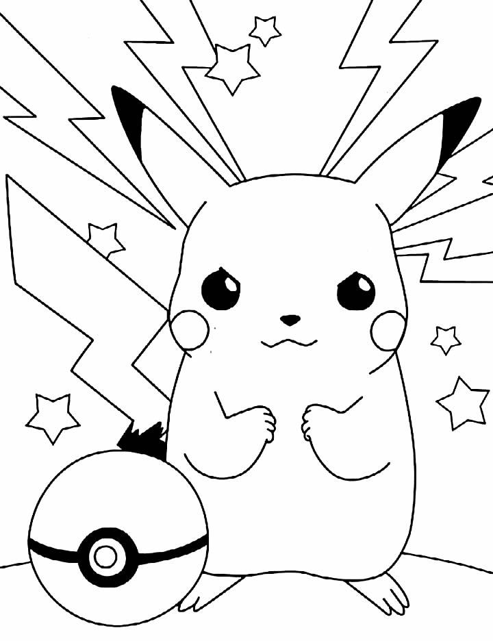 Pikachu lutando para colorir