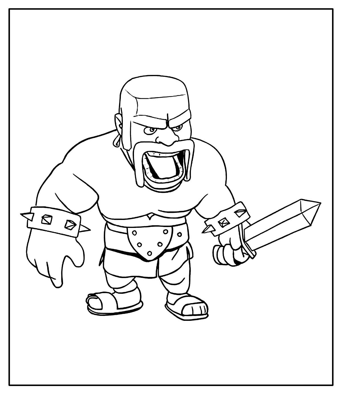 Desenho de Clash Royale para pintar